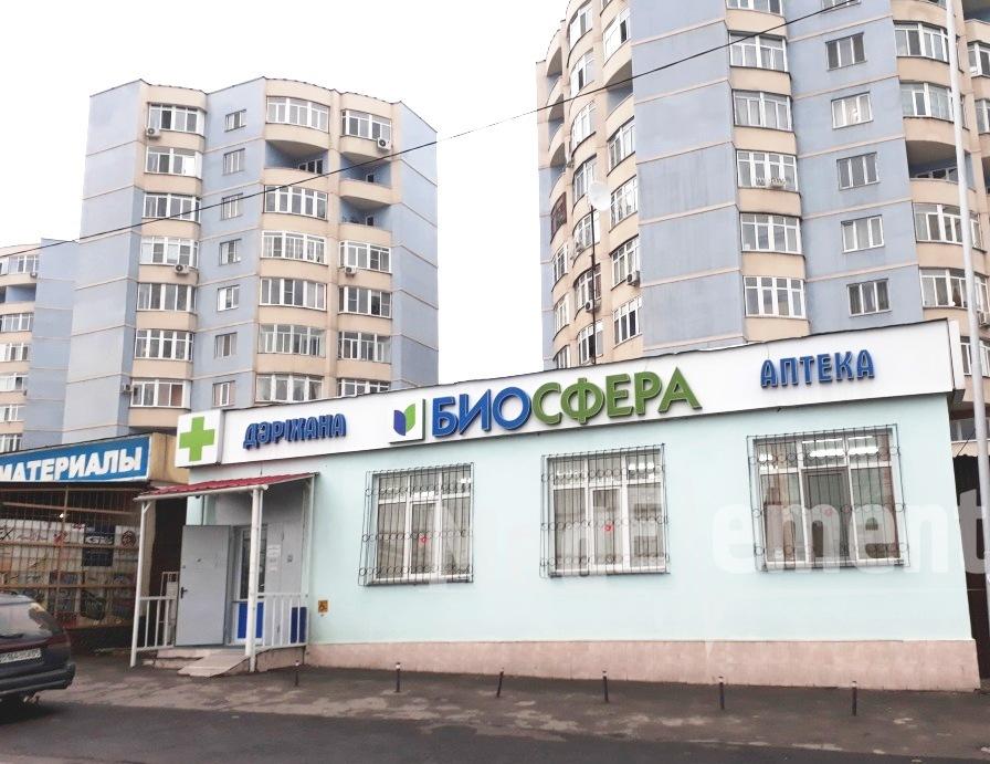 "Аптека ""БИОСФЕРА"" на Кенесары хана"