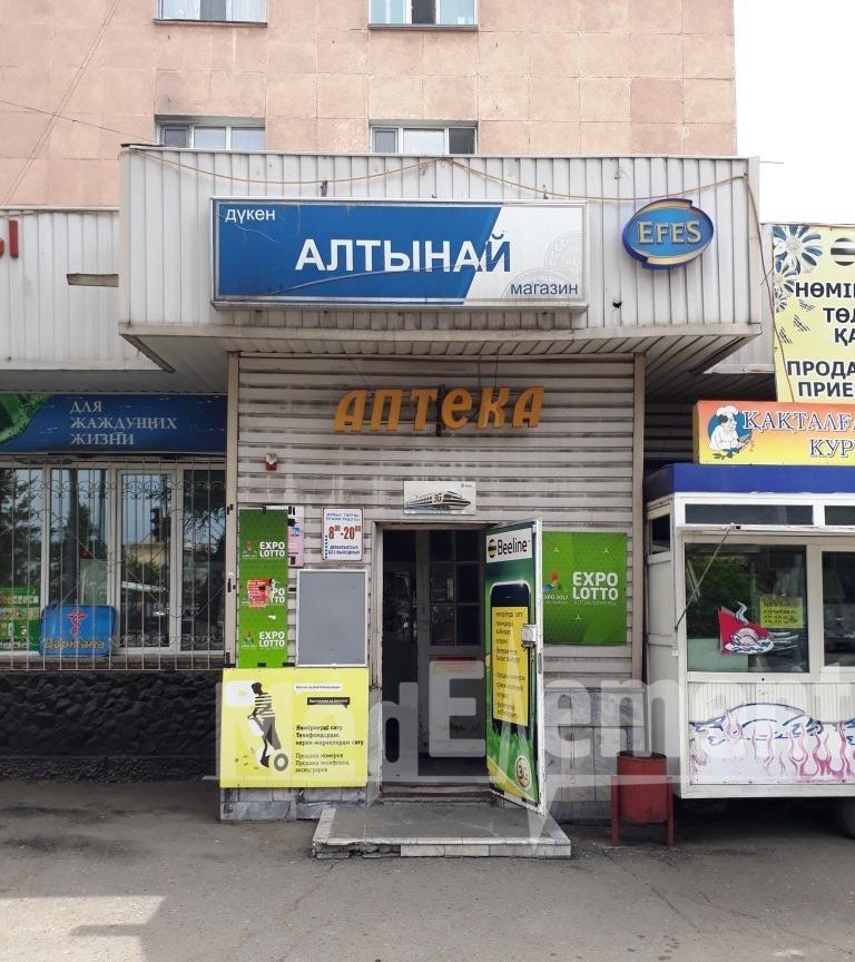 Аптека на Биражан Сал 102