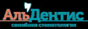 """Стоматологический центр """"АЛЬДЕНТИС"""" на Василия Гольцова"""