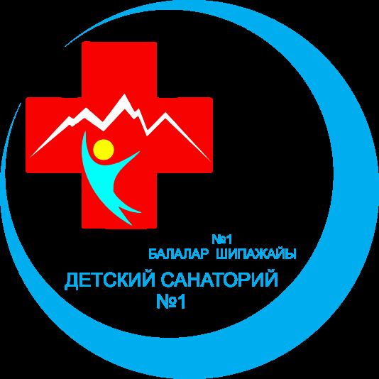 №1 Алматы балалар туберкулезқарсы шипажайы