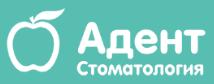 """Стоматологическая клиника """"АДЕНТ"""""""
