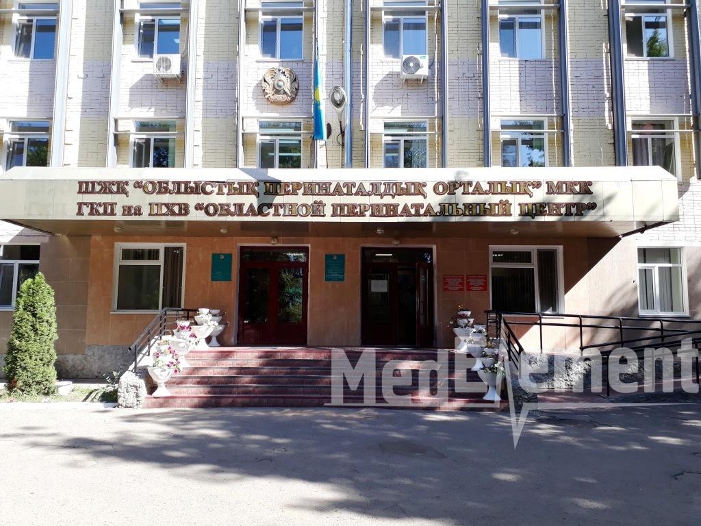 Западно-Казахстанский областной перинатальный центр