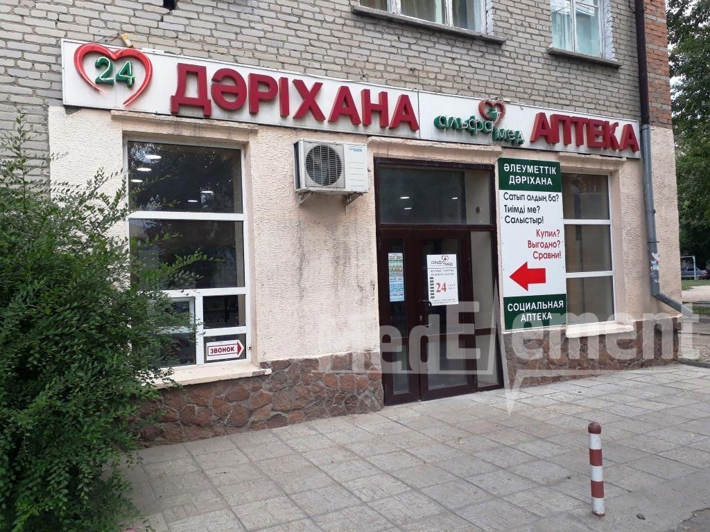 """Аптека """"АЛЬФА МЕД"""" на Титова 143/1"""