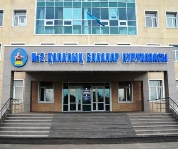 Городская детская больница №2 Астаны. Международный отдел