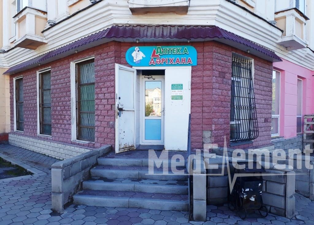 Аптека на Казахстанской 1