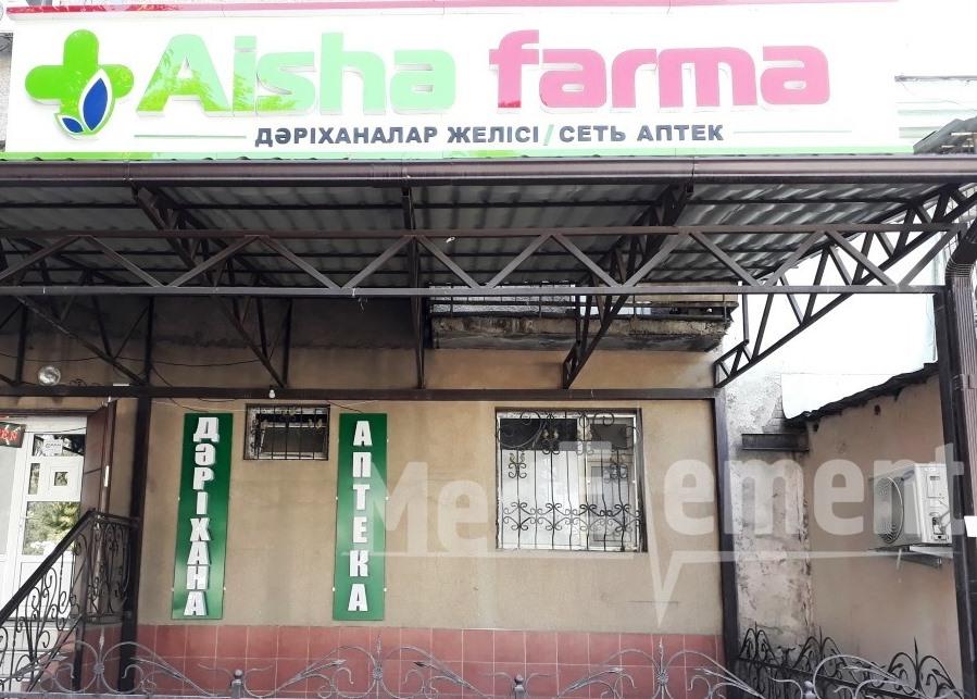 """AISHA FARMA"" дәріханасы"