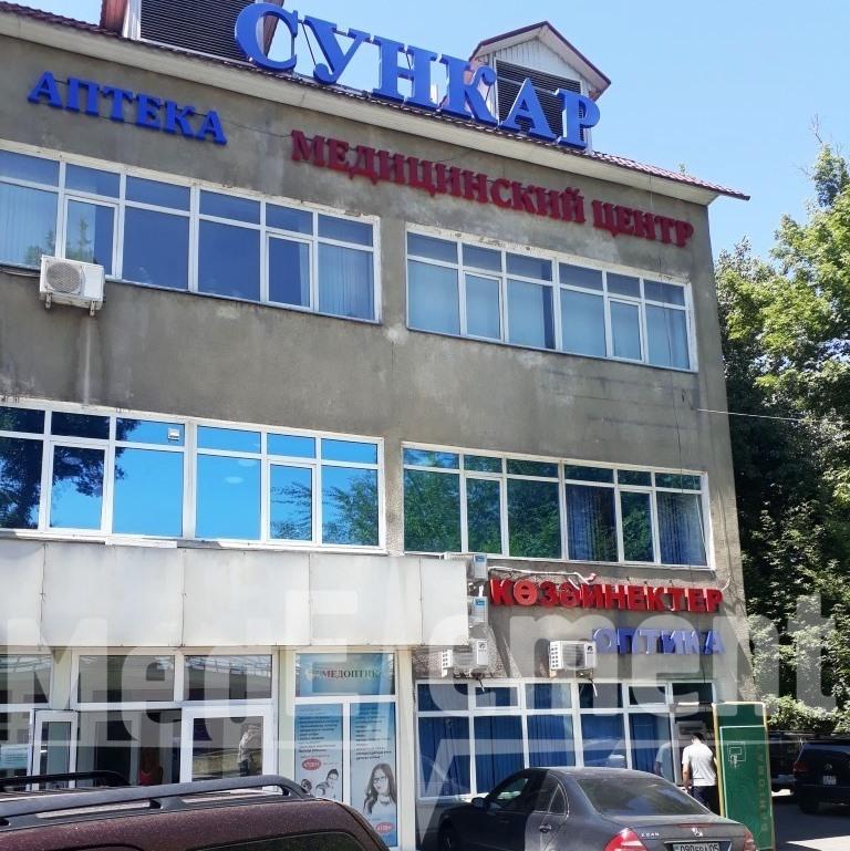 "Оптика в здании МЦ ""СУНКАР"" Кульджинский тракт"