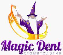 """Стоматология """"MAGIC DENT"""""""