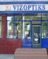 "Клиника ""VIZOPTIKS"""