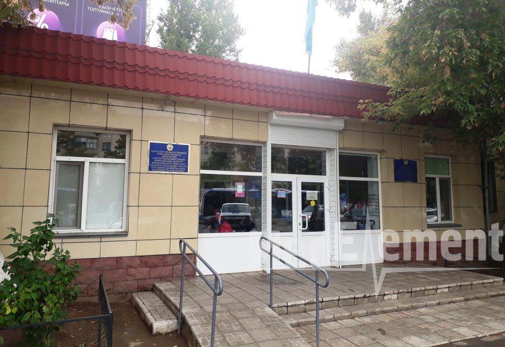 Павлодарский городской центр реабилитации детей