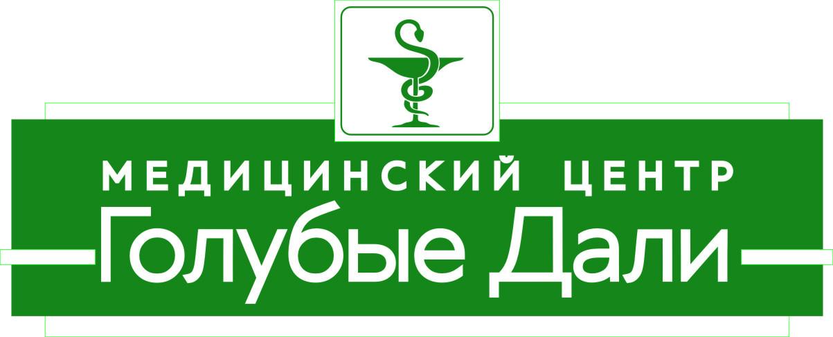 """""""ГОЛУБЫЕ ДАЛИ"""" медицина орталығы"""
