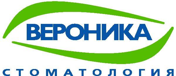 "Стоматология ""ВЕРОНИКА"" на Средний пр. В.О"