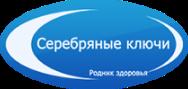 "Санаторий ""СЕРЕБРЯНЫЕ КЛЮЧИ"""