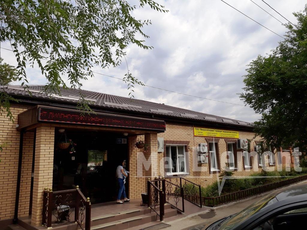 """МИКРОЛАБСЕРВИС""  медицина орталығы"