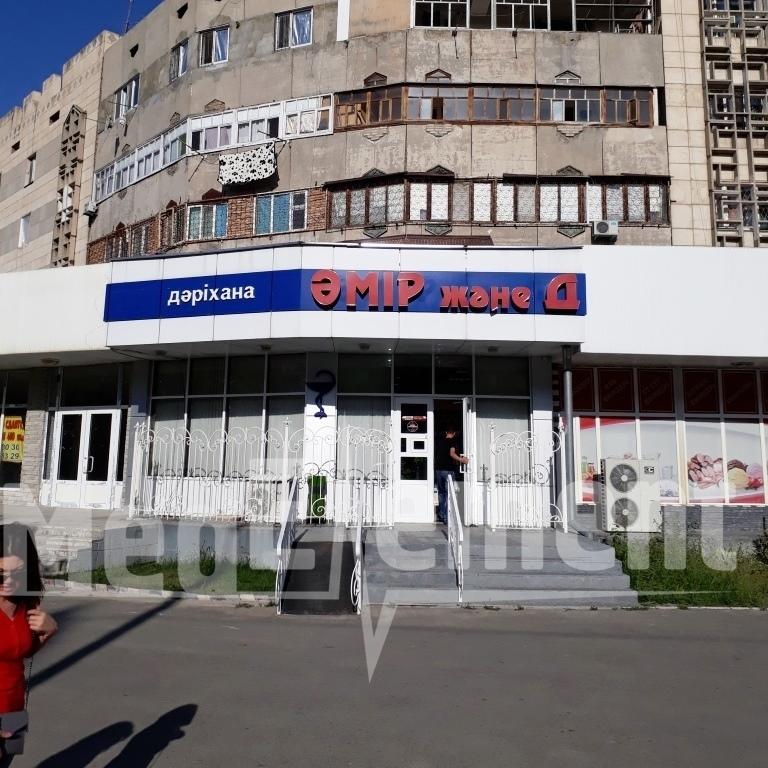 "Аптека ""АМИР И Д"" на Рыспек батыра"