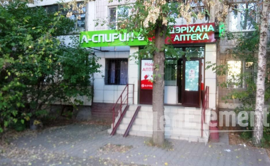 """Аптека """"А-СПИРИН-А"""""""