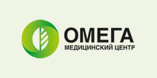 """Медицинский центр """"ОМЕГА"""""""