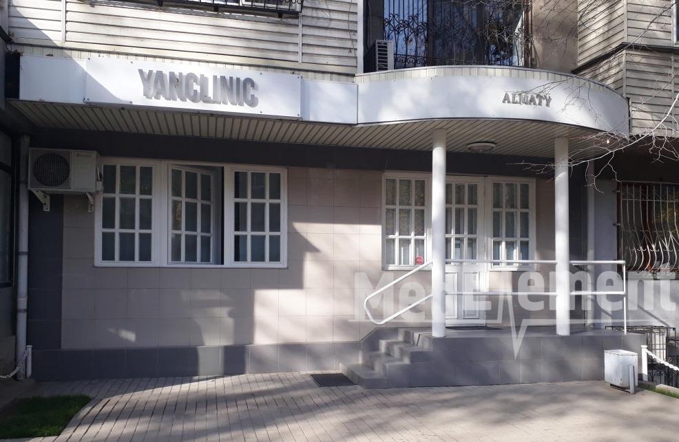 """""""YANCLINIC"""" тіс емдеуі"""