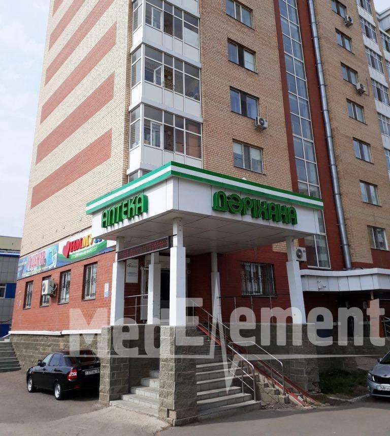 Аптека на Жирентаева 2