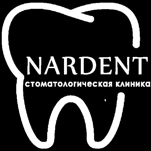"""Стоматологическая клиника """"NARDENT"""""""
