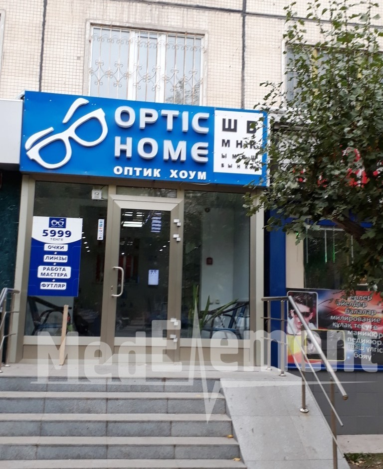"""OPTIC HOME"" оптикасы"