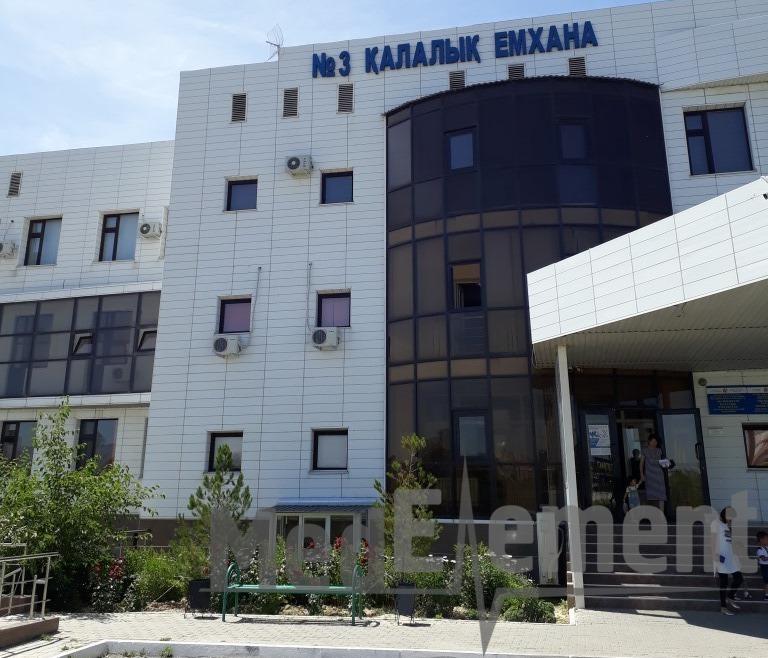 Шымкентская городская поликлиника №3