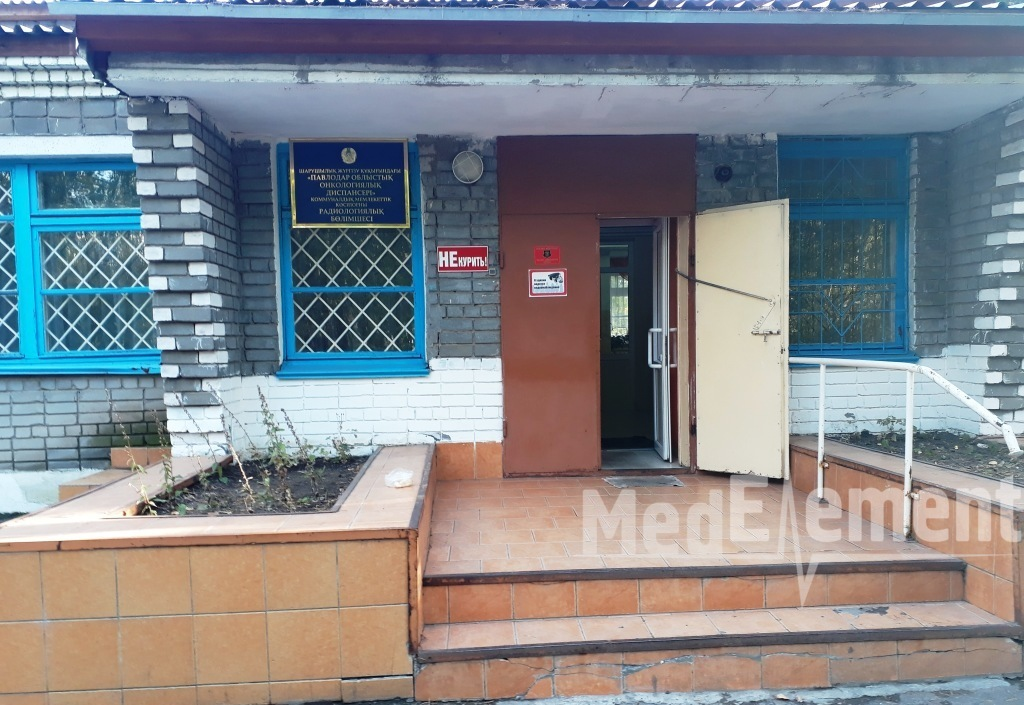 Павлодарский областной онкологический диспансер (отделение радиологии)