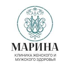 "Медицинский центр ""МАРИНА"" на Фермском шоссе"