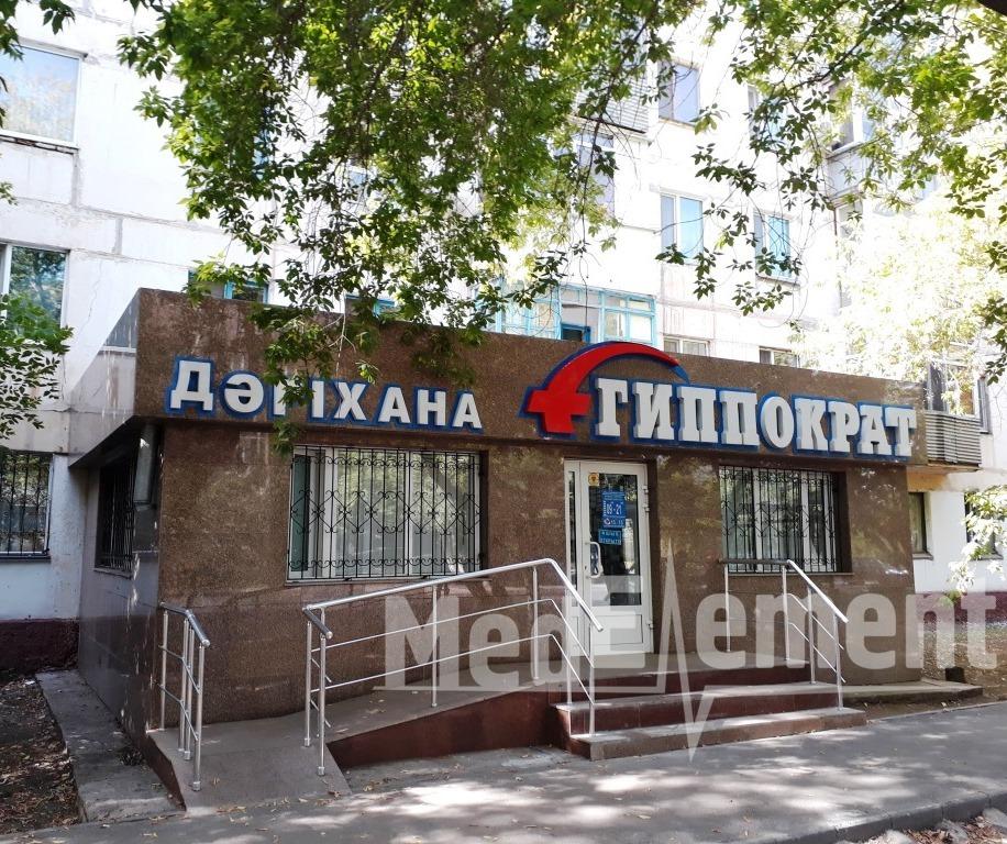 "Аптека ""ГИППОКРАТ"" на Петрова 14/2"