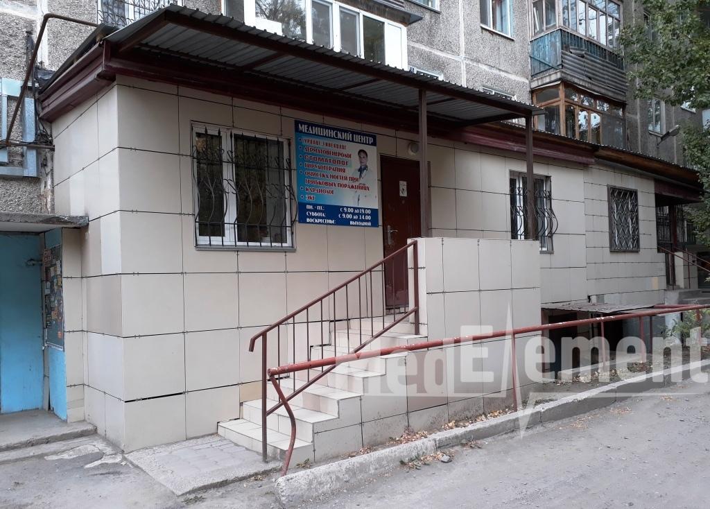 Медицина орталығы (Әбдіров к-сі, 48)