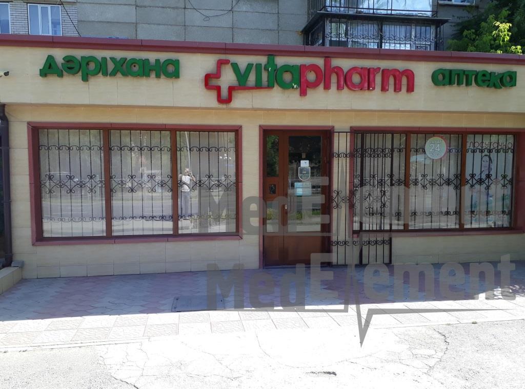 """Аптека """"VITAPHARM"""" на Кабанбай батыра"""