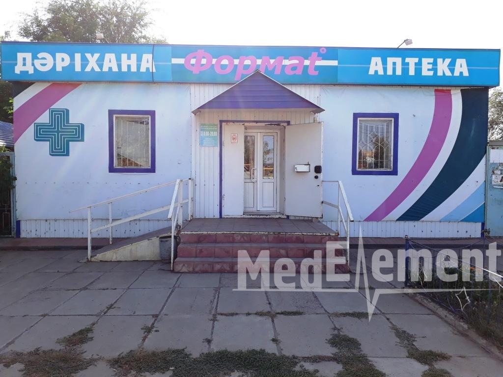 """""""ФОРМАТ"""" дәріханасы (Алматинская к-сі)"""
