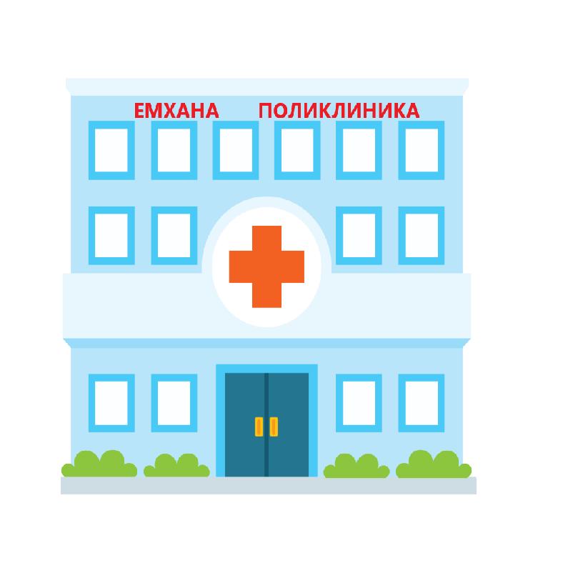 С 15 сентября по 15 ноября в Казахстане проходит ежегодная кампания прикрепления к поликлиникам
