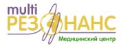 """Медицинский центр """"МУЛЬТИРЕЗОНАНС"""""""
