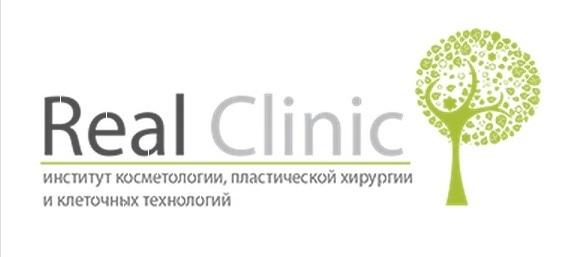 "Институт косметологии и пластической хирургии ""REAL CLINIC"""