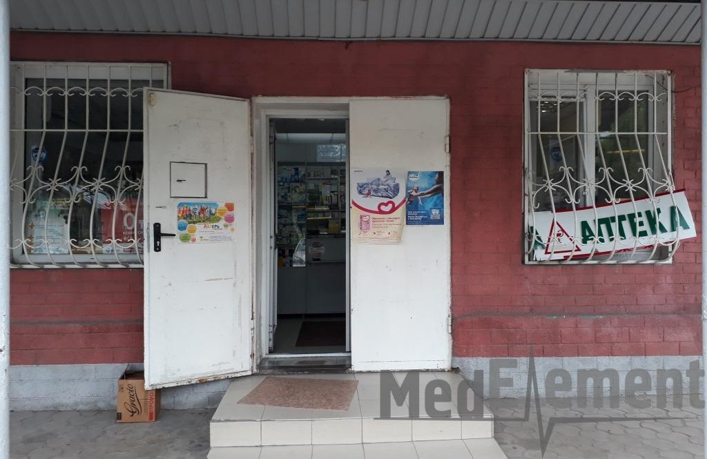 Процедурный кабинет при аптеке на Гагарина 22