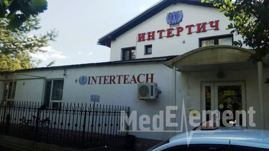 "Клиника ""INTERTEACH"" на Абая 22"