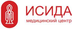 "Медицинский центр ""ИСИДА"""
