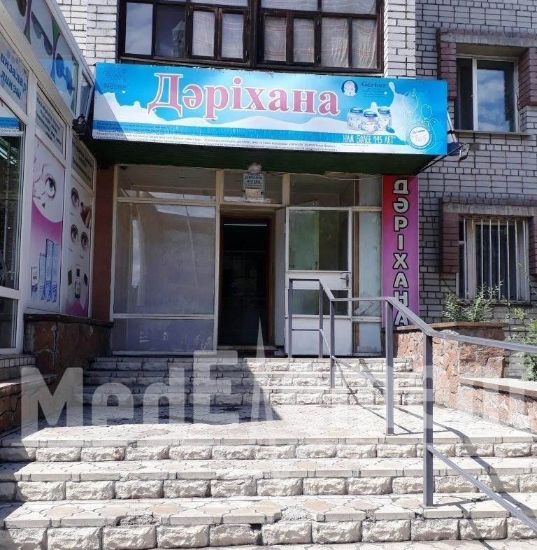 """Аптека ИП """"Иманбаева"""""""