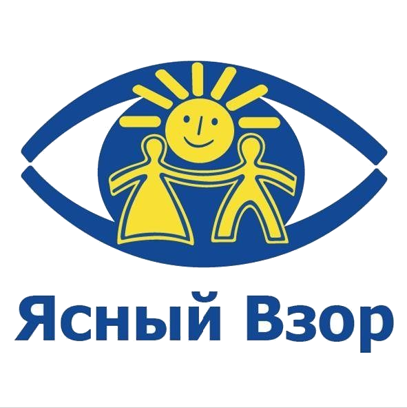 """Детская глазная клиника """"ЯСНЫЙ ВЗОР"""" на Бакунинской"""