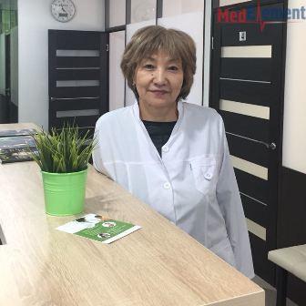 Успанова Роза Ашимовна