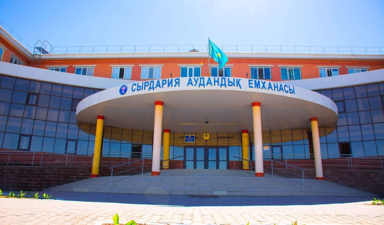 Сардырья орталық аудандық ауруханасы (Тереңөзек ауылы)