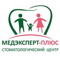 """Стоматология """"МЕДЭКСПЕРТ-ПЛЮС"""" на Могилевской"""