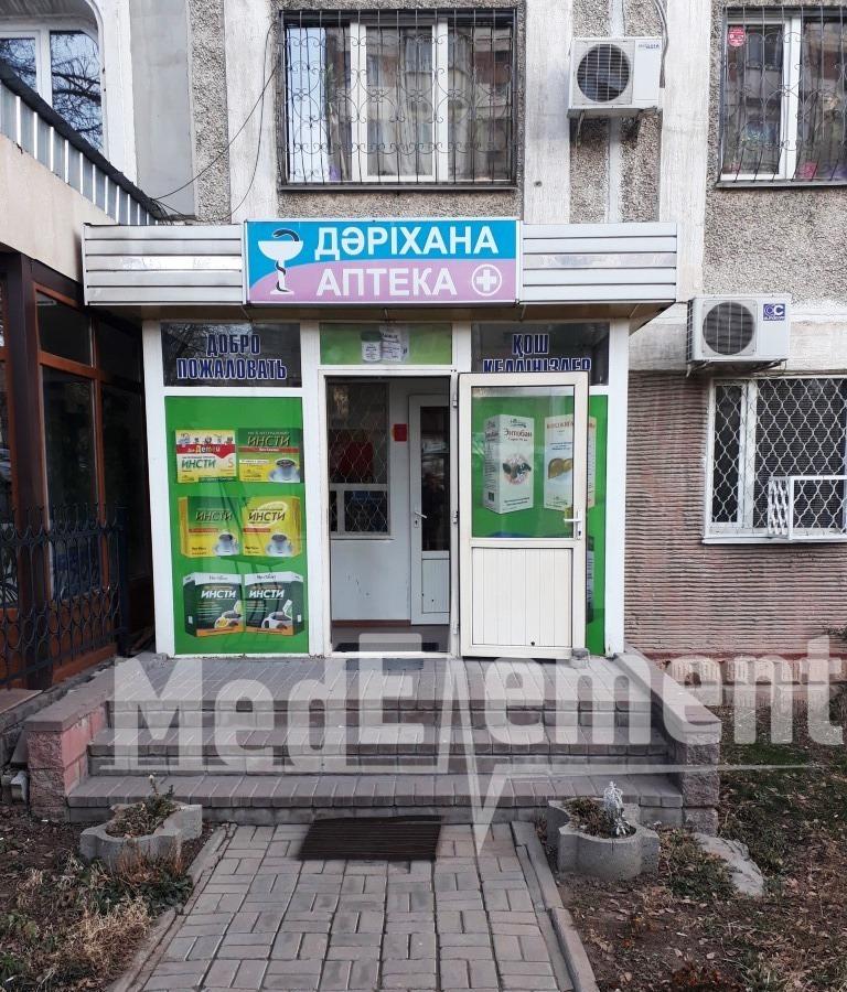 Аптека в Алмагуле 40-29