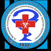 Городская клиническая инфекционная больница им И. С. Жекеновой