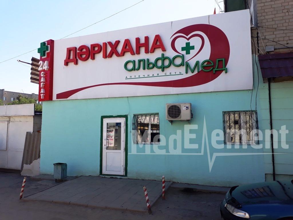 """""""АЛЬФА МЕД"""" дәріханасы (Әуезов к-сі)"""