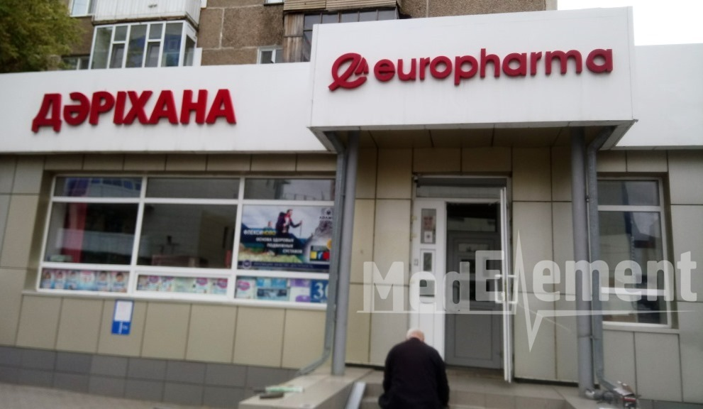 """Аптека """"EUROPHARMA"""" №159"""