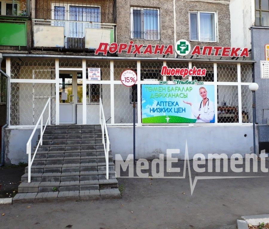 """Аптека """"ПИОНЕРСКАЯ"""""""