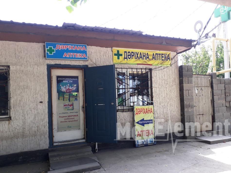 Аптека на Жанкожа Батыра 278 (Шанырак 2)