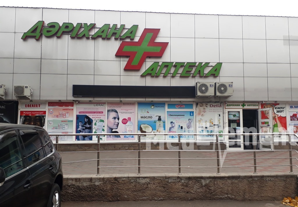 Аптека на Розыбакиева 75